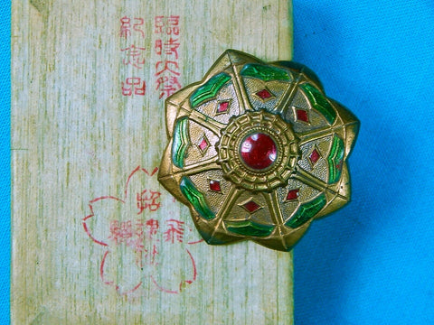 Imperial Japanese Japan Vintage Antique Enameled Copper Military Badge Pin Award w/ Box