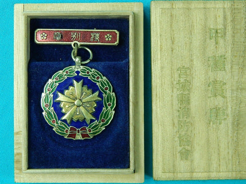 Imperial Japanese Japan Vintage Antique Enameled Military Badge Pin Medal Award w/ Box