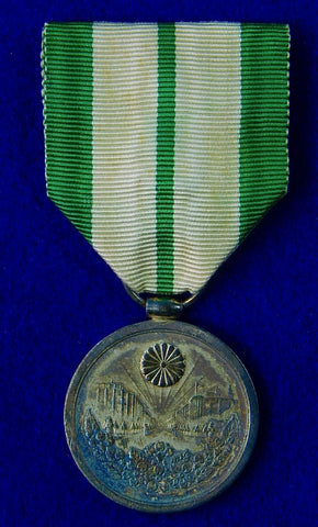 RARE Antique Japanese Japan WW2 Capital Rehabilitation Commemorative Medal Order Badge Award Awards