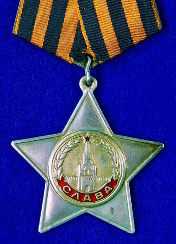 Soviet Russian Russia USSR WW2 Silver Order of Glory 2 Cl Medal Badge Star Award 18208