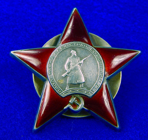 Soviet Russian Russia USSR WWII WW2 Silver Red Star Order Medal Badge