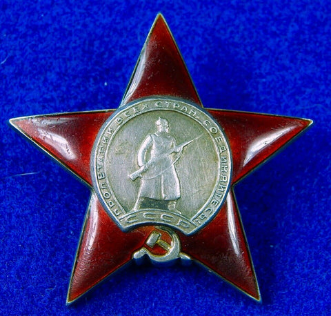 Soviet Russian Russia USSR WWII WW2 Silver RED STAR Order Medal Badge #982672
