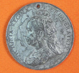 British English 1897 Commemorative Medal Order Badge