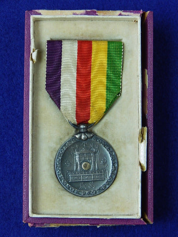 Imperial Japan Japanese 1928 Showa Grand Enthronement Order Medal Badge w/ Box