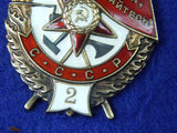 Soviet Russian Russia USSR WWII WW2 Silver Red Banner 2 Award Medal Order Badge