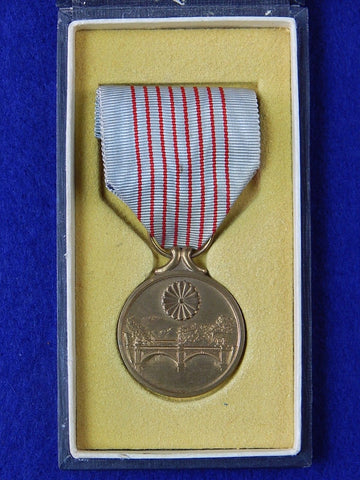 Japan 1940 WW2 2600 Anniversary of Japanese Empire Order Medal Badge