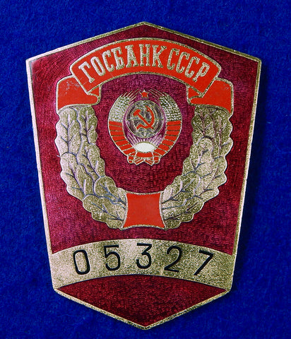 Vintage Soviet Russian Russia USSR Large Pin Badge