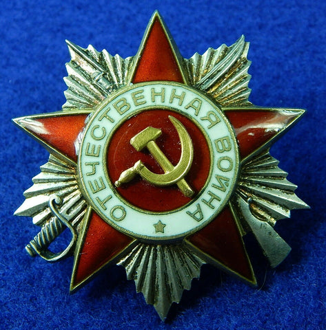 Soviet Russian Russia USSR WW2 Great Patriotic War 2Cl Silver Order Medal Badge