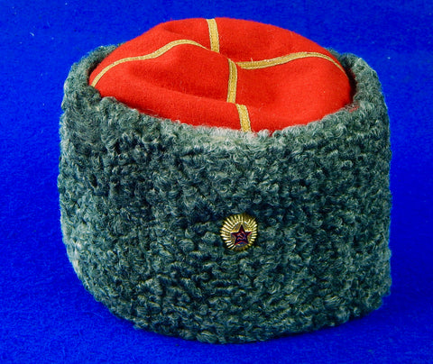 Vintage Soviet Union Russian Russia USSR General's Winter Hat Uniform