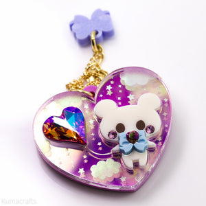 Mini Dreamy Sky Necklace - Bear