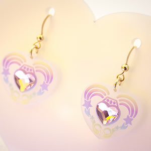 Transformation Earrings
