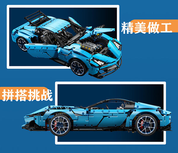 Blue Chevrolet Corvette Grand Sport II Toro Azzurro LE-J906 Technician (LEGO STYLE STATIC MODEL)