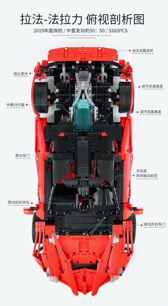Ferrari LaFerrari Supercar 1/8 Scale MOC 2013 Happy Build XQ-1002 Red LaFerraai Brick Set (LEGO STYLE MOTORIZED AND STATIC MODEL)