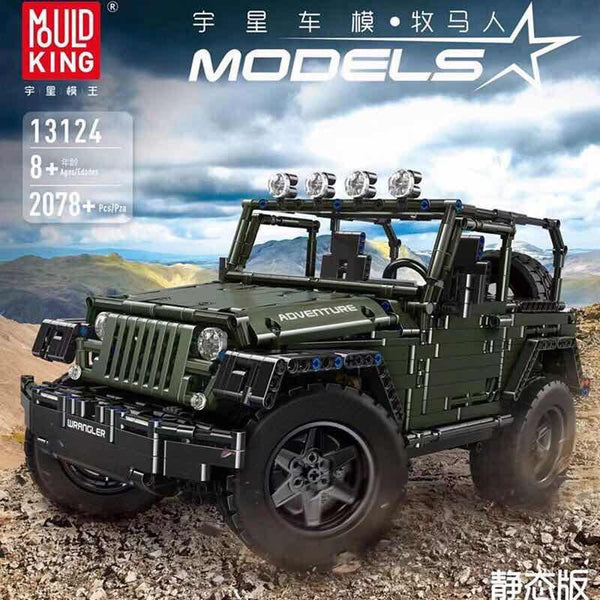 Army Green Jeep Mould King 13124 (LEGO STYLE MOTORIZED & STATIC MODEL)