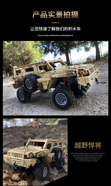 Paarmount Humvee 1/8 Scale Mould King 13131