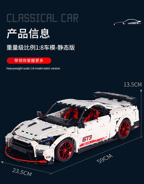 The Nissan GTR GT3 Mould King 13172 (LEGO STYLE STATIC MODEL)