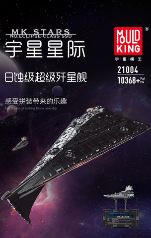 Mould King 21004 Eclipse Class Dreadnought UCS Star Wars