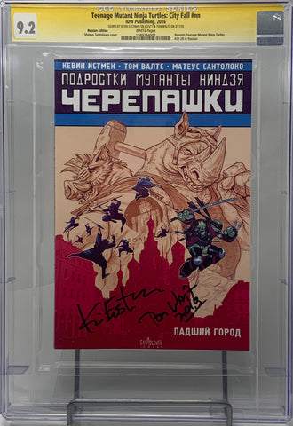 Teenage Mutant Ninja Turtles City Fall #1 Russian Edition CGC 9.2 SS Kevin Eastman & Tom Waltz