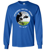 Devin Nunes' Cow's Conspiracy Meeting / Long-sleeve Tee