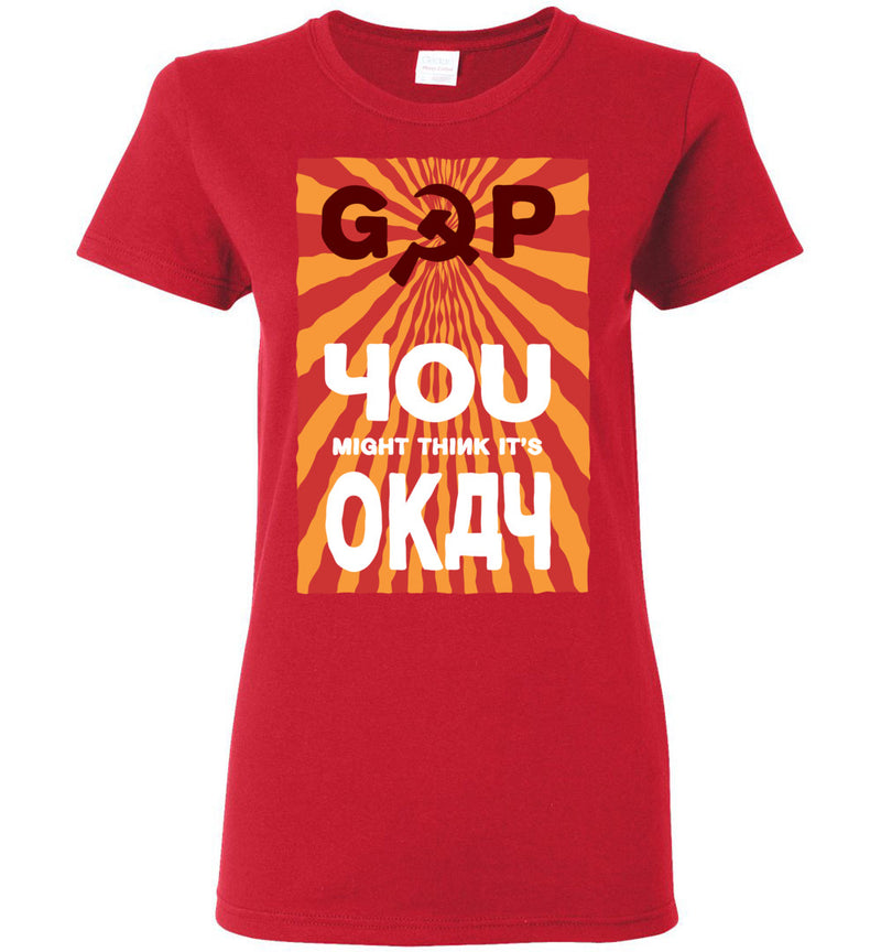 You Might Think It's Okay / Women's Semi-fitted Tee