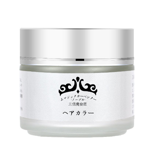 Unisex Silver Ash Hair Wax from Japan