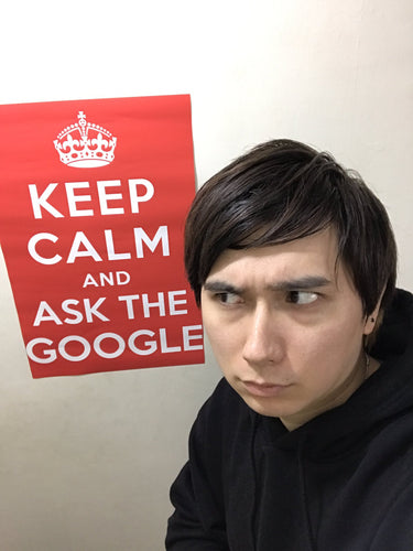 KEEP CALM AND ASK THE GOOGLE POSTER