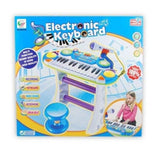 Toy Universe Brands Musical Electronic Keyboard for Kids - Buy Online