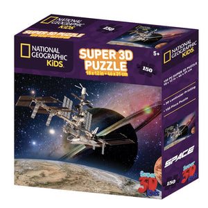 Super 3D Satellite in Space 150pc Children's Puzzle