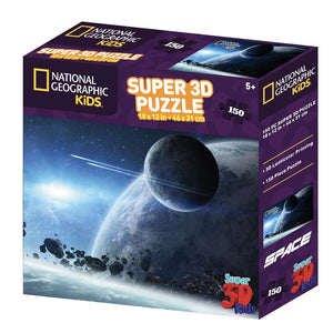 Super 3D Space Landscape 150pc Children's Puzzle