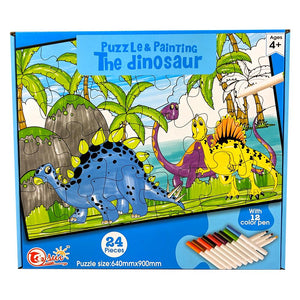 Colour Your Own Jumbo Dinosaur Puzzle - 24 Piece
