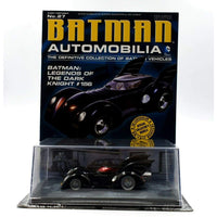 Eaglemoss Batman Automobilia - No.27 Legends of The Dark Knight #156 Vehicle - Toys & Games:Action Figures:TV Movies & Video Games