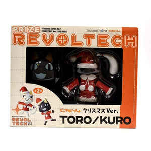 Prize Revoltech Costume Series 3 - Christmas Ver. Toro / Kuro Action Figure