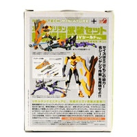 Revoltech Miniature - New Movie Edition ESV Shield Evangelion Weapon Set - Toys & Games:Action Figures:TV Movies & Video Games
