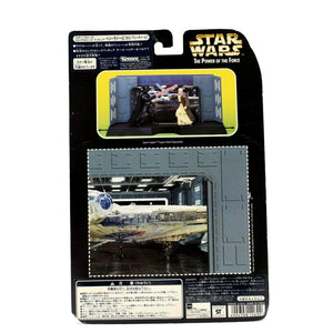 Star Wars Power of the Force - Electronic F/X Ben Obi-Wan Kenobi Action Figure - Toys & Games:Action Figures:TV Movies & Video Games