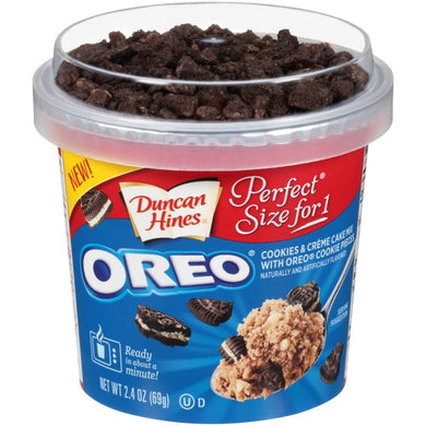 New ! Duncan Hines Oreo Cup 2.5 oz