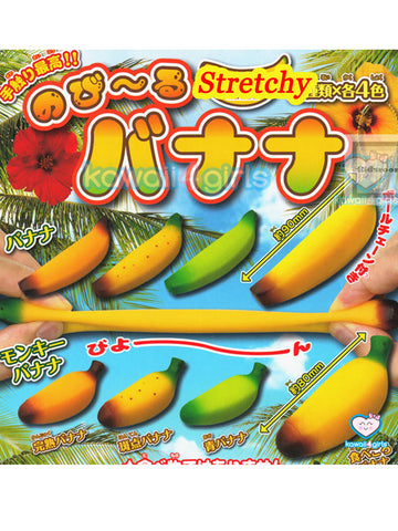 Stretchy Banana Squishies