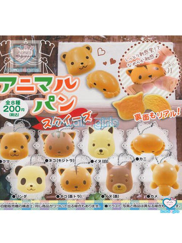 Kawaii Animals Bread Squishies