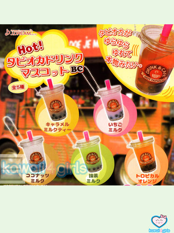 Hot Tapioca Drink Ball Chain