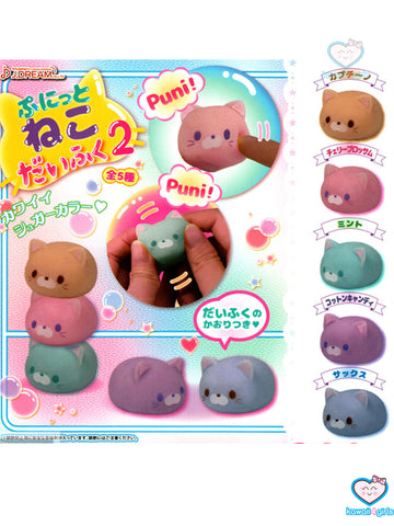 Jdream Cat Stretchy Squishies