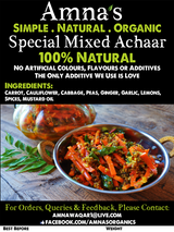 Mixed Achaar (Pickle) | All-Natural - Amna's Naturals & Organics - Pakistan Lahore