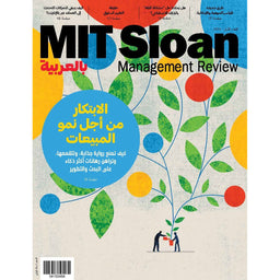 MIT Sloan Management Review Issue 1 2019