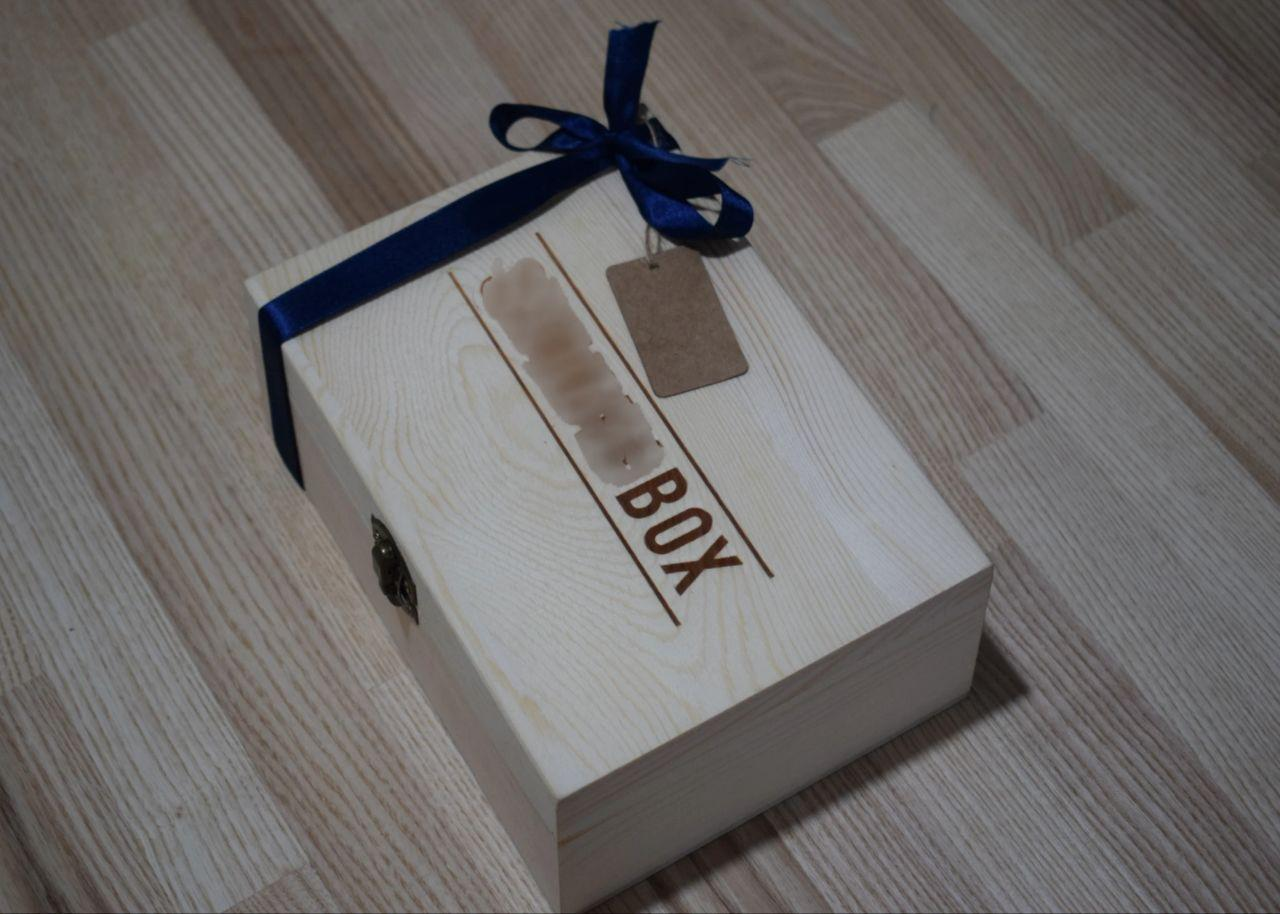 MRSUNNAH BOX - PERSONALISED - Mrsunnah Grooming Co