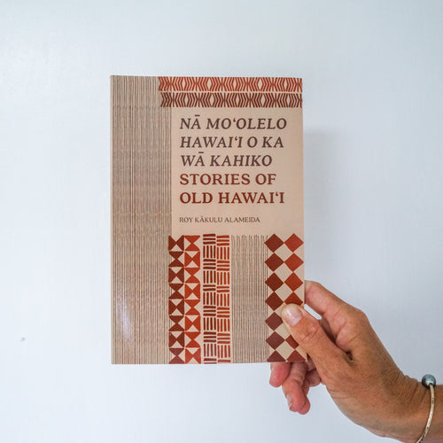 Stories of Old Hawai'i