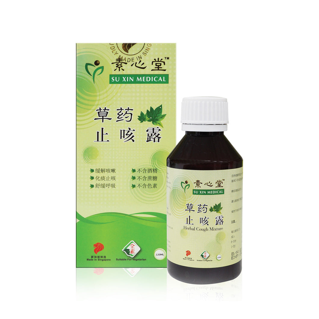 Su Xin Herbal Cough Mixture $8.50