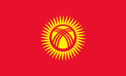 Kyrgyzstan national flag
