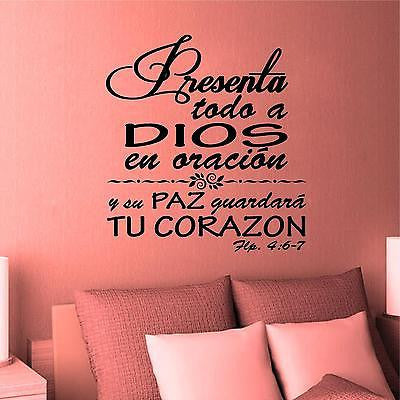Spanish Wall Decals. Vinilos Decorativos. Versículo de la biblia: Filipenses 4:6-7