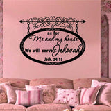 Christian Home Decor. Wall Decal. Bible Scripture:  Joshua 24:15