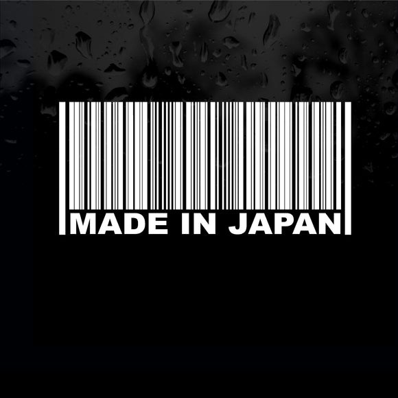 Decals - Stickers. Japan: MADE IN JAPAN Barcode.