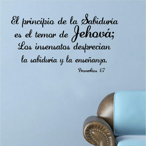 Spanish Wall Decals. Vinilos Decorativos. Biblia. Proverbios 1:7 El Principio de La Sabiduria. Wall Decal.