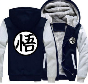 Dragon Ball Z - Goku Training Symbol - Wool Lining Zip-up Hoodie - White and Blue-Hoodie Time - Anime and Gaming Hoodies